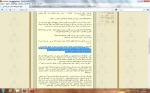 tirmizi-hakim-ibni-huzeym-ibn-habban